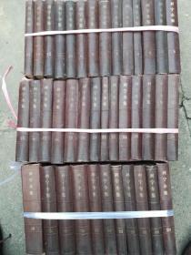 【列宁全集 1-39册全39册  大32开精装 均为1版1印,9品以上