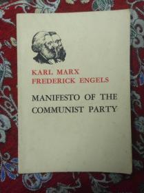 共产党宣言(英文版)MANIFESTO OF THE COMMUNIST PARTY(1965年1版)【私藏  有少量铅笔字迹  如图】