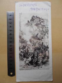 画家【罗积叶,签名画展宣传册】