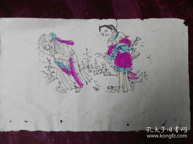 清代土纸版画之三(34.5X20CM)