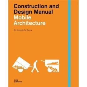 Mobilearchitecture可移动建筑