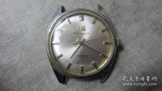 上海手表1123.604上海手表厂
