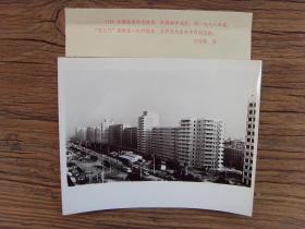 """老照片:【※1979年,北京市""""前三门"""",新建住宅楼群※】"""