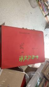 中国花鼓灯