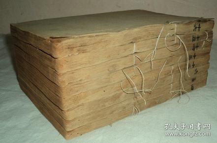 清代木刻小说、【聊斋志异评注】、存原装八册、品好完整、原装封皮、不缺页。