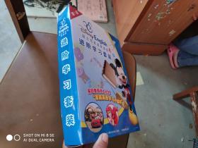 迪士尼英语家庭版 进阶学习套装 第4级 包含3张DVD  3本书