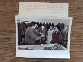老照片:【※1979年,北京市服装商店,设计人员研究新款式衣服※】