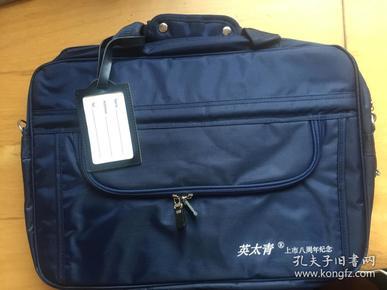 电脑包 单肩包 商务包 (企业定制)