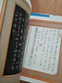 《经典王维荣——硬笔写我心》 图文并茂,创新硬笔书法!