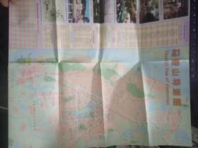 马鞍山市导游图
