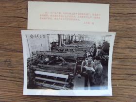 老照片:【※1979年,上海市中国纺织机械厂,产品车间在装配新织机※】