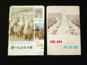 徐州交通旅游图 徐州旅游图