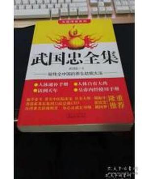 国际儒学研究 第二十四辑