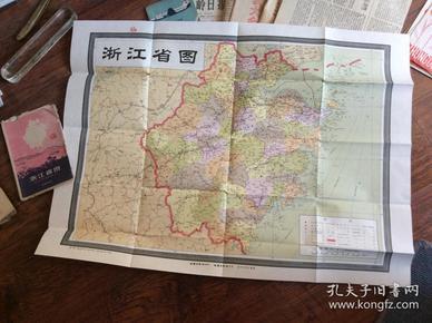 老地图,浙江省图59年一版一印发行8900册,看好下单以免纠纷