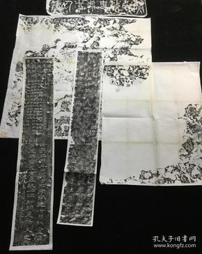 旧拓碑帖:【汉郑季宣碑】一套五张全。