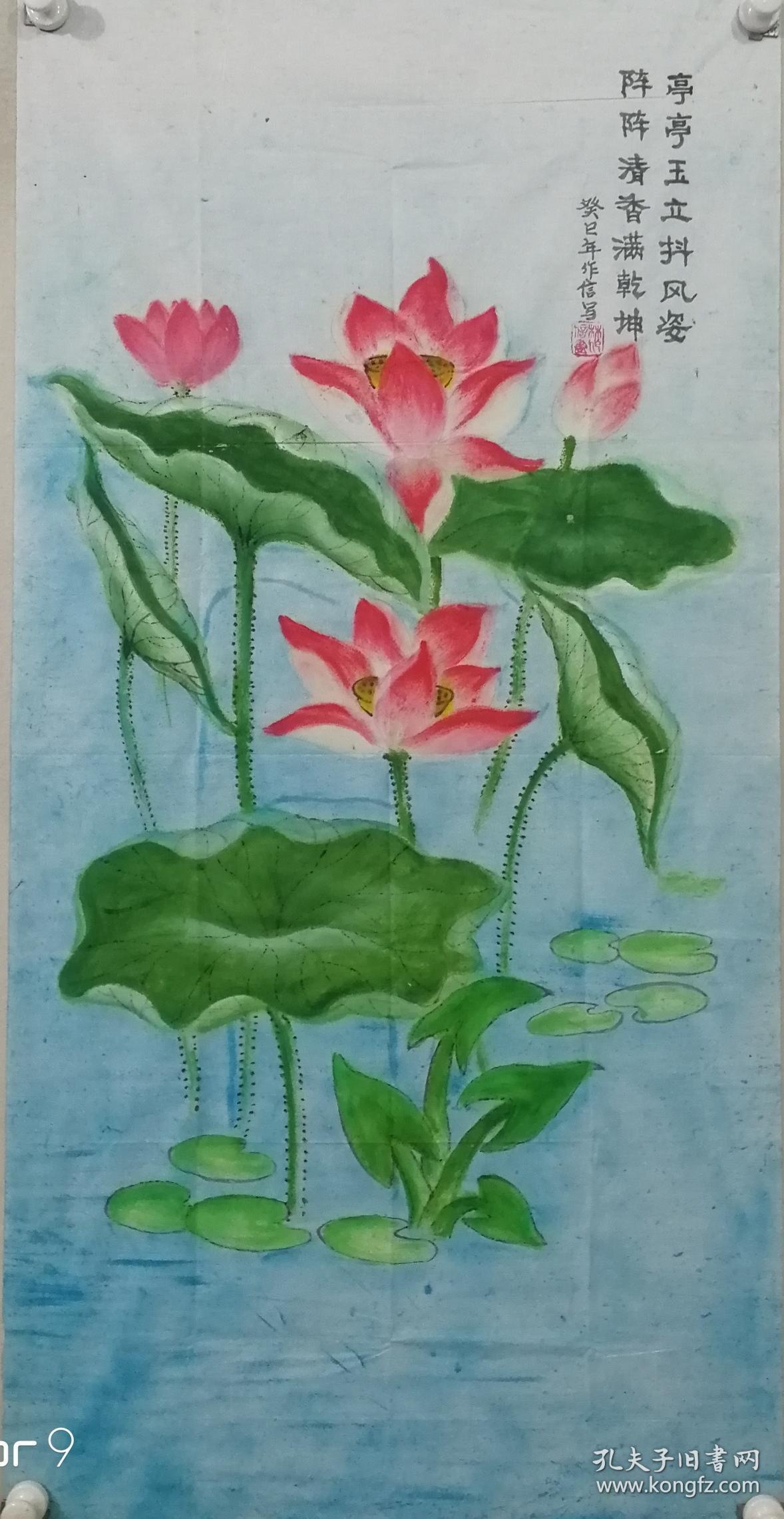 西安国院美联社会员,北京国际文化艺术发展研究中心书画师,中国书画图片