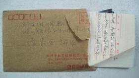 """1994年""""张思中教学法创始人-张思中信稿2页及照片6张""""原实寄信封装"""