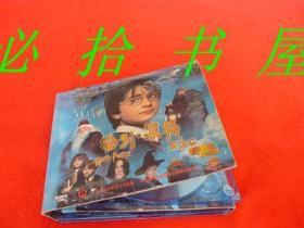 哈利波特与魔法石 3张光盘  此商品只能发快递不能发挂刷