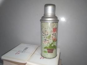 文革  热水瓶(如意牌)有内胆