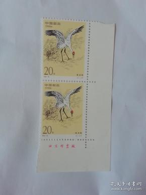 1994----15鹤