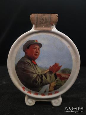 文革毛主席瓷器茶叶