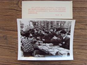 老照片:【※1979年,兰州新华书店,送图书进兰州化学工业公司※】