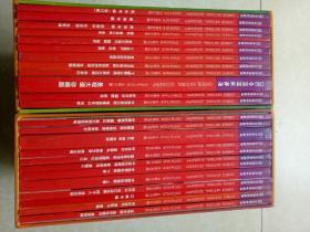 《中国国家地理》2006、2007年典藏版 两年带盒合售