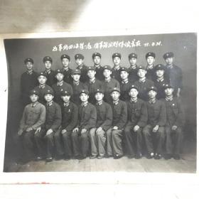 1971年老照片