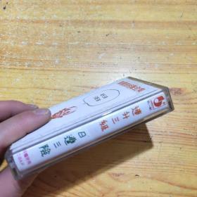 磁带-刘宝瑞相声全集  三
