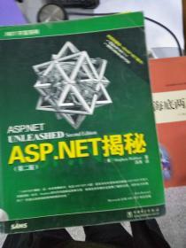 特价!ASP.NET揭秘9787508324760