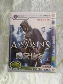 刺客信条 简体中文V2.0 版(动作冒险游戏)1碟装