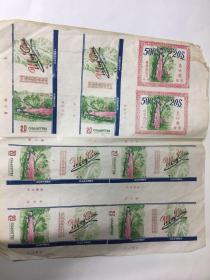民国时期美竹牌烟标(连张)6张
