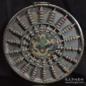 木胎漆器描金算盘,细节如图,手绘盘龙圆算盘