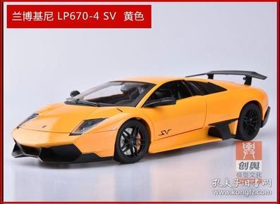美致合金车模(型号2052) 1:18仿真兰博基尼 蝙蝠 LP670-4 SV 汽车模型 跑车模型 收藏摆件