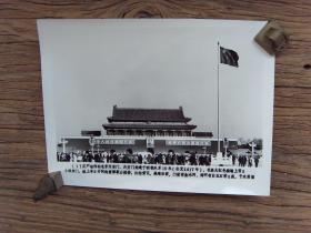 老照片:【※ 1983年,北京天安门广场 ※】