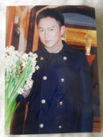 陈键锋 亲笔签名 在南宁 7寸照片   绝非廉价的扫描照片: