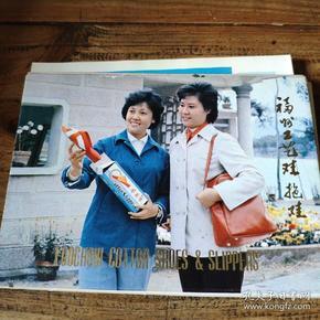 福州工艺鞋 拖鞋 商品展示图 共40张