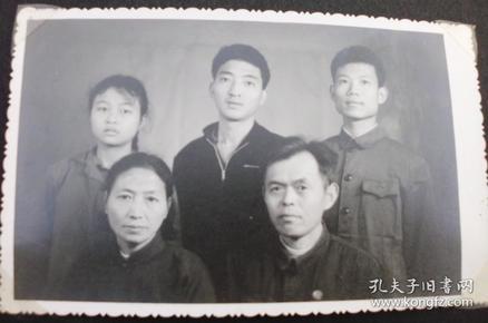 老照片,原照--家庭照--收藏夹相册