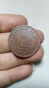 民国开国纪念币 十文【合背】双面十文铜板