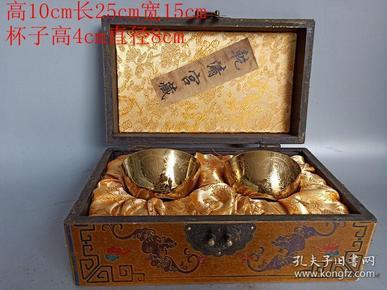 乡下收的明代乾清宫成化鎏金瓷杯一对漆器盒
