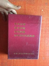 百花芬芳 盛世欢歌 百花迎春 新世纪的文艺晚会(4本DVD光盘)未拆封