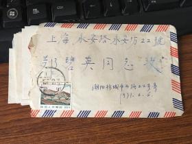 广东潮阳宝塔山实寄封