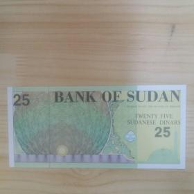 苏丹25第纳尔