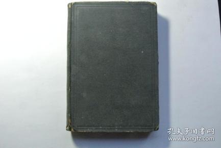 【民国原版+名家藏书】上古世界史(全一册)