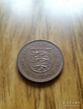 泽西岛 新一便士(1971年)伊丽莎白二世皇冠头像 美品 ——老外币收藏