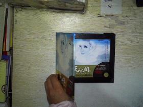 CD-小月-黑胶精选-天上人间-2