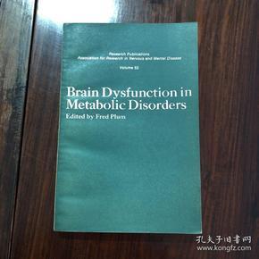 Brian dysfunction in metabolic disorders代谢性脑功能障碍