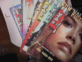 电影画刊 2000年1.2.4.5.6.7.8.9.10.11.8本