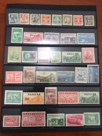 民国邮票35张100元随机 大票多