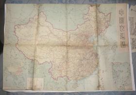老地图:正面:中国交通图 反面:中国铁路路线示意图